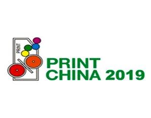 print-china-logopng